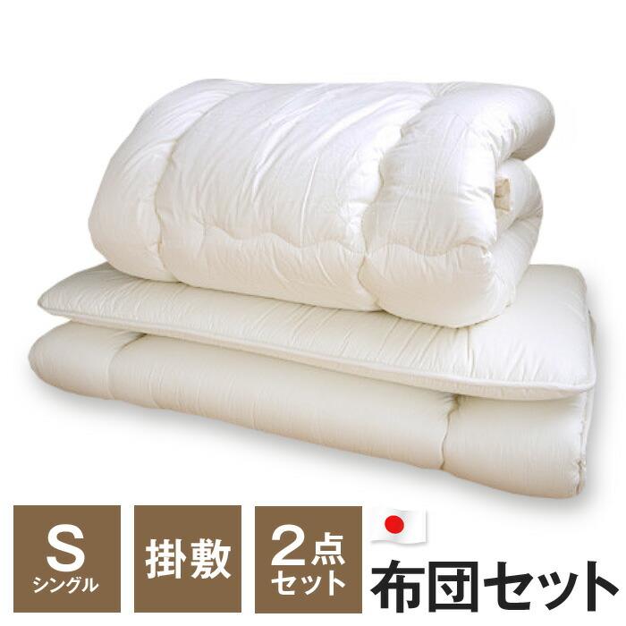 ウール50% 羊毛混掛け布団 + ウール50% 羊毛混敷布団の2点セット