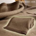 カシミヤ毛布