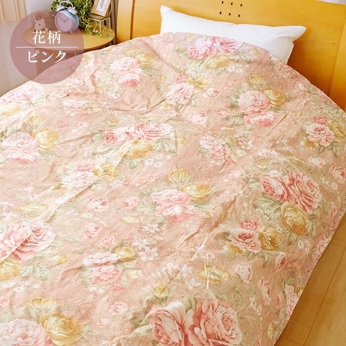 花柄-ピンク