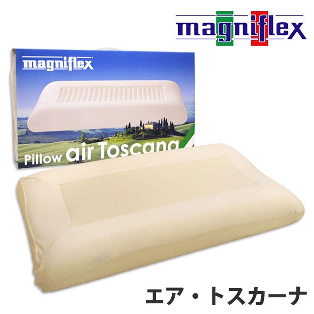 マニフレックス枕 「エア・トスカーナ」 (70×40×9-10cm)