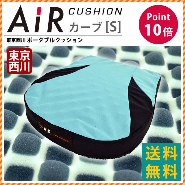 東京西川 AiRポータブル クッション S 日本製