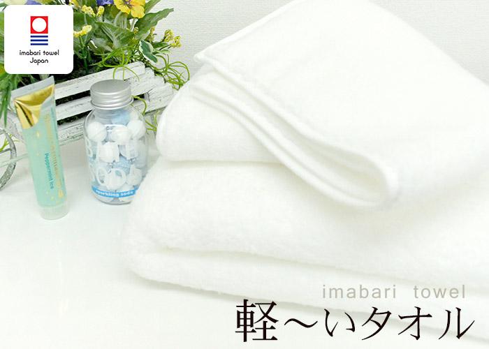 軽いタオル