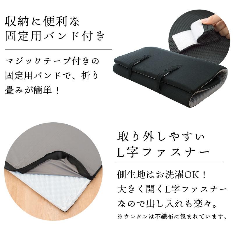 収納に便利な固定用バンド付き マジックテープ付きの固定用バンドで、折り畳みが簡単!取り外しやすいL字ファスナー 側生地はお洗濯OK!大きく開くL字ファスナーなので出し入れも楽々。※ウレタンは不織布に包まれています。
