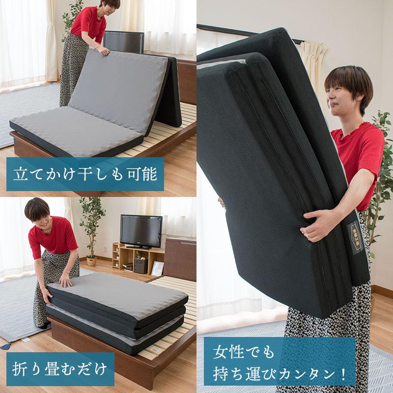 立てかけ干しも可能 女性でも持ち運びカンタン! 折り畳むだけ
