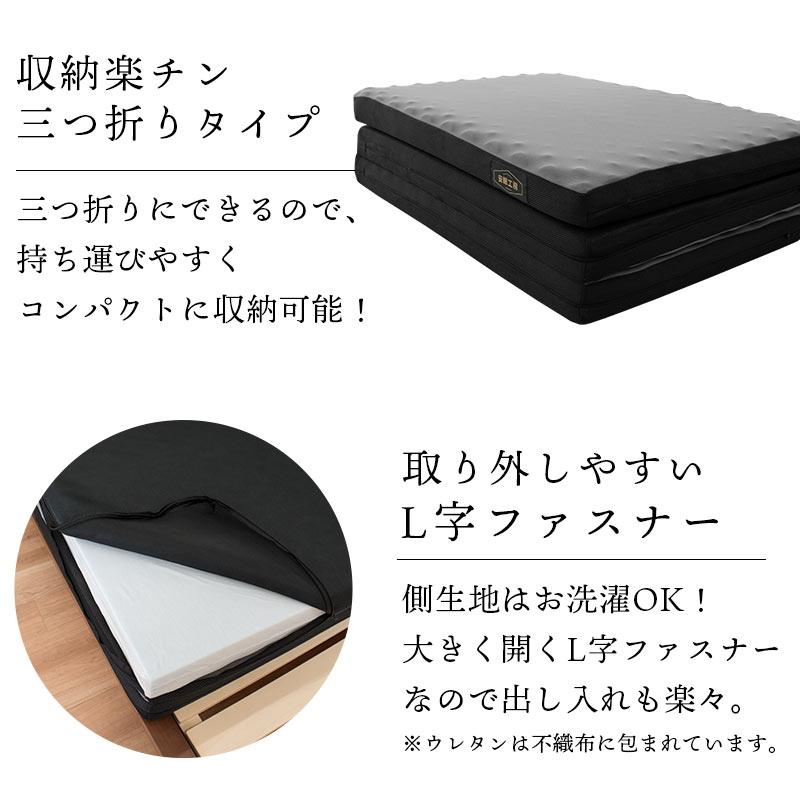 収納楽チン 三つ折りタイプ 三つ折りにできるので、持ち運びやすくコンパクトに収納可能! 取り外しやすいL字ファスナー 側生地はお洗濯OK!大きく開くL字ファスナーなので出し入れも楽々。※ウレタンは不織布に包まれています。