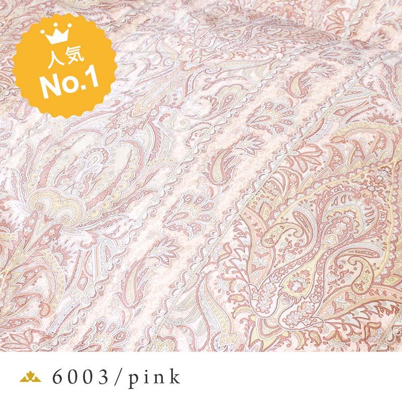6003柄ピンク