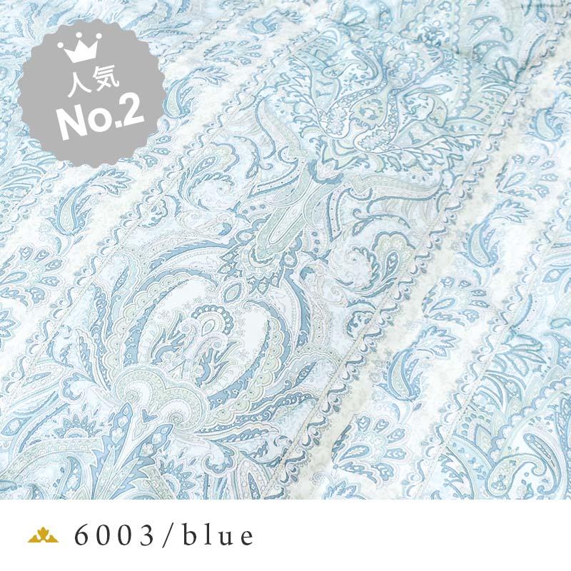 6003柄ブルー