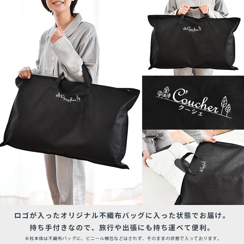 ロゴが入ったオリジナル不織布バッグに入った状態でお届け。持ち手付きなので、旅行や出張にも持ち運べて便利。