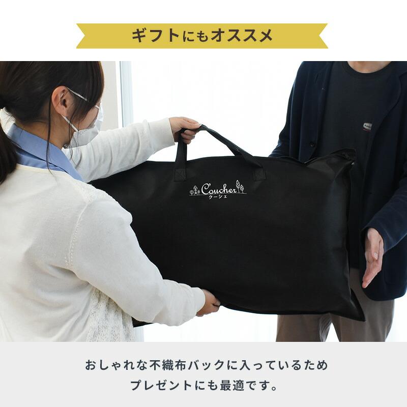 おしゃれな不織布バックに入っているためプレゼントにも最適です。