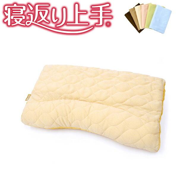東京西川 「寝返り上手」 まくら 専用枕カバー付き 58×32cm