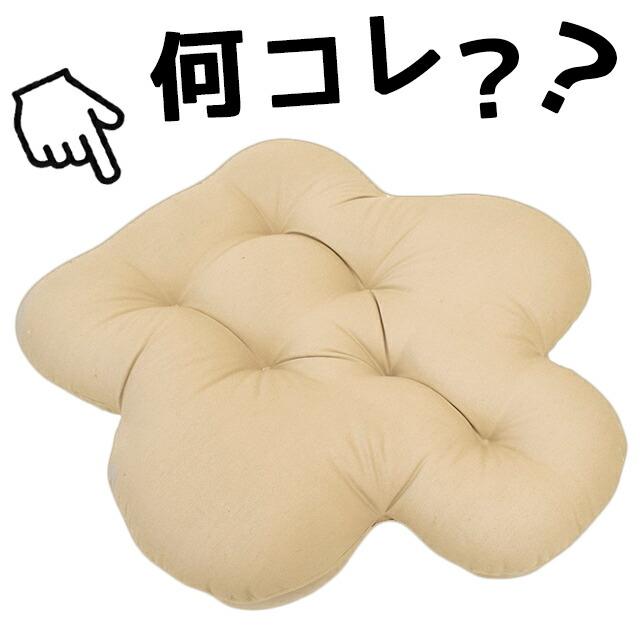 横向き寝枕 スリープバンテージ