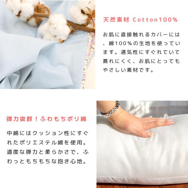 天然素材 Cotton100% お肌に直接触れるカバーには、綿100%の生地を使っています。通気性にすぐれていて蒸れにくく、お肌にとってもやさしい素材です。弾力抜群!ふわもりポリ綿 中綿にはクッション性にすぐれたポリエステル綿を使用。適度な弾力と柔らかさで、ふわっともちもちなだ着心地。