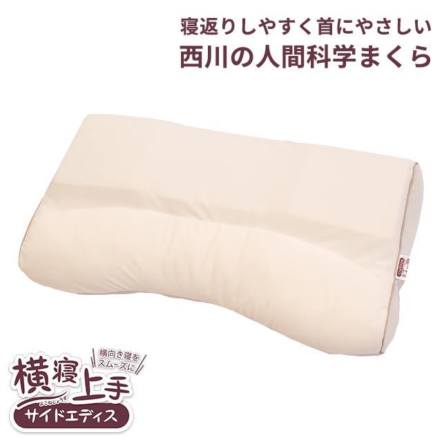 インテリア・寝具・収納