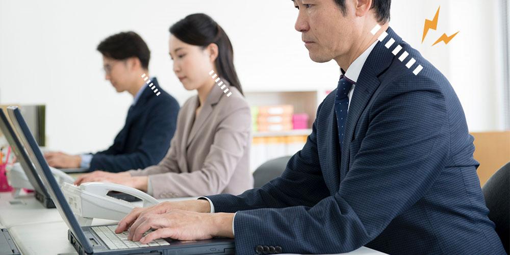 毎日スマホ・パソコンで首が固まっている方は要注意!