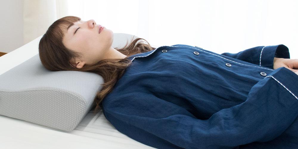 首リラックス枕