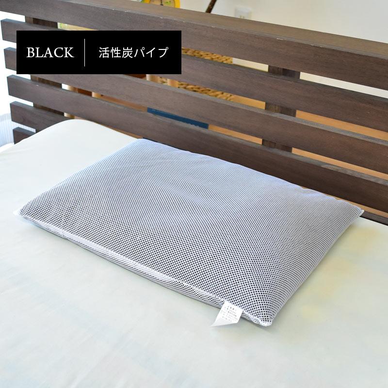BLACK 活性炭パイプ