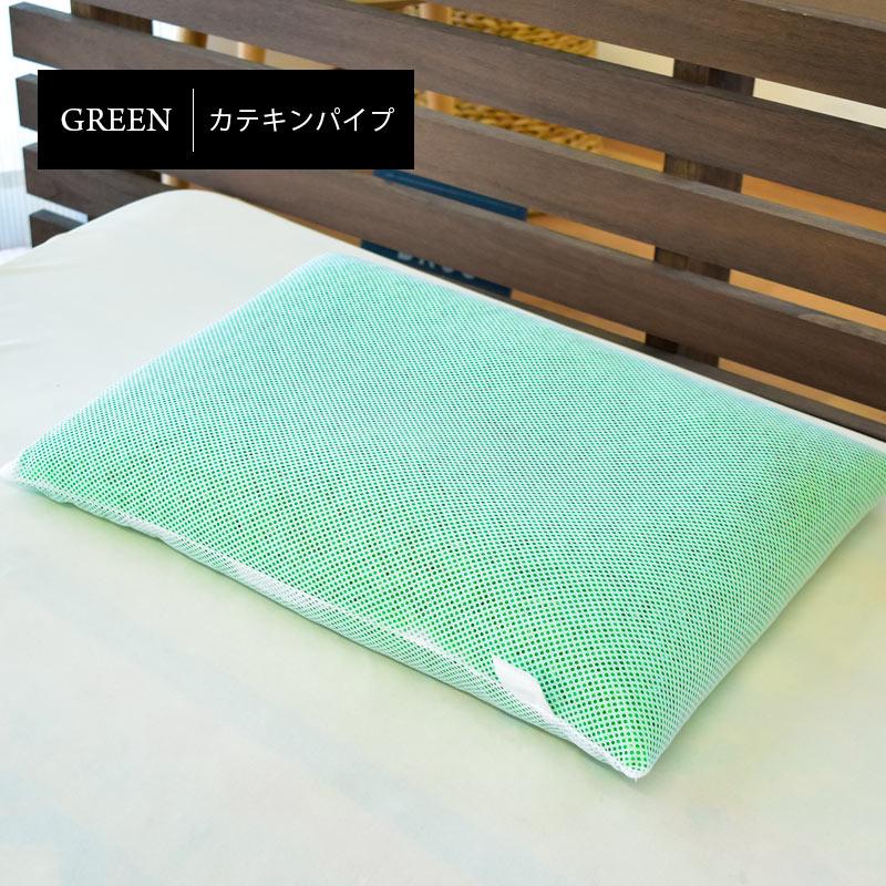 GREEN カテキンパイプ