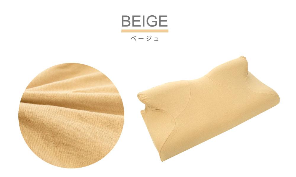 BEIGE ベージュ