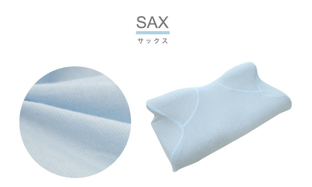 SAX サックス