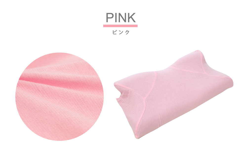 PINK ピンク