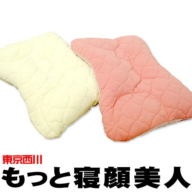 東京西川 医師がすすめる健康枕 もっと寝顔美人