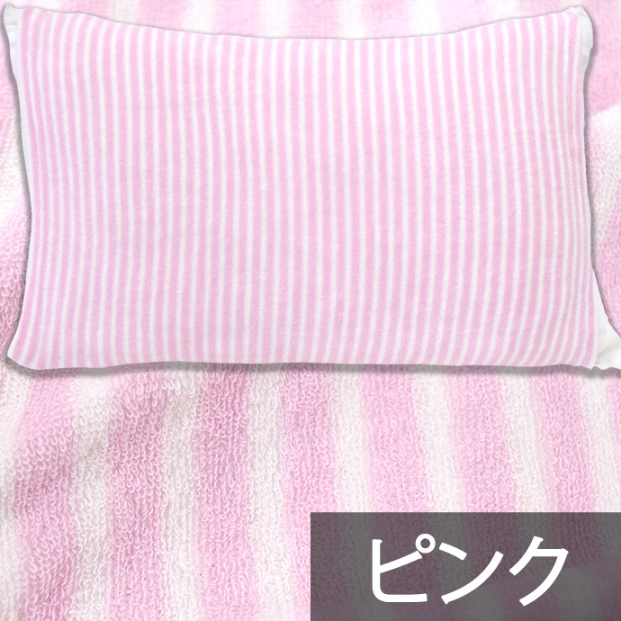 ストライプ/ピンク
