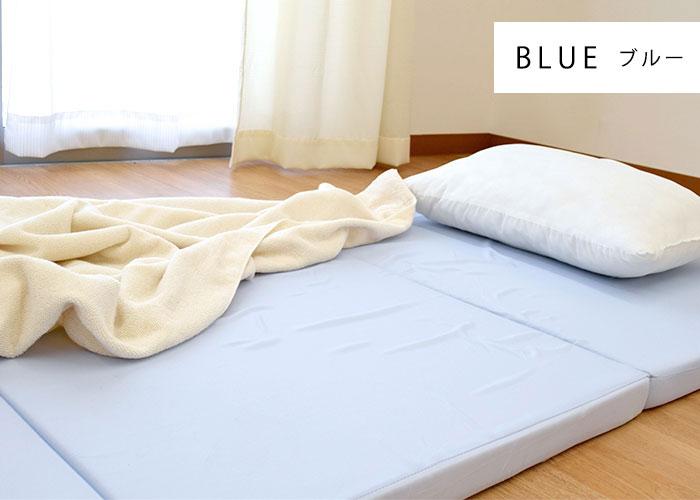 BLUE ブルー