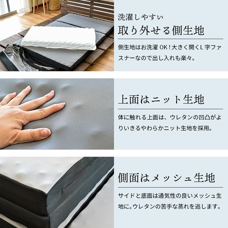 洗濯しやすい 取り外せる側生地 側生地はお洗濯 OK!大きく開くL字ファスナーなので出し入れも楽々。上面はニット生地 身体に触れる上面は、ウレタンの凹凸がよりいきるやわらかニット生地を採用。側面はメッシュ生地 サイドと底面は通気性の良いメッシュ生地に。ウレタンの苦手な蒸れを逃がします。