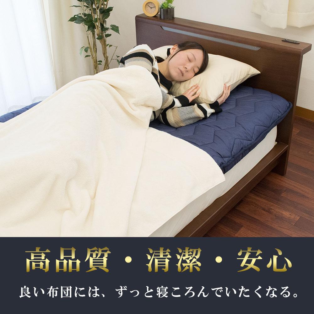 高品質・清潔・安心、良い布団には、ずっと寝ころんでいたくなる。