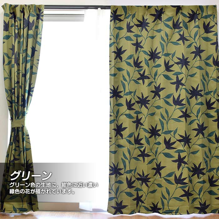 フローレス/グリーン