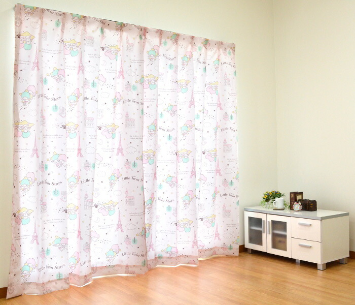 Lovely Draped Curtains 8 Sizes Deployment Guitarist!