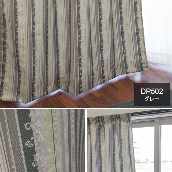 DP502グレー