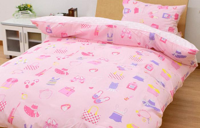 Kodawari Anminkan Hang A Cover Taking The Child Pink