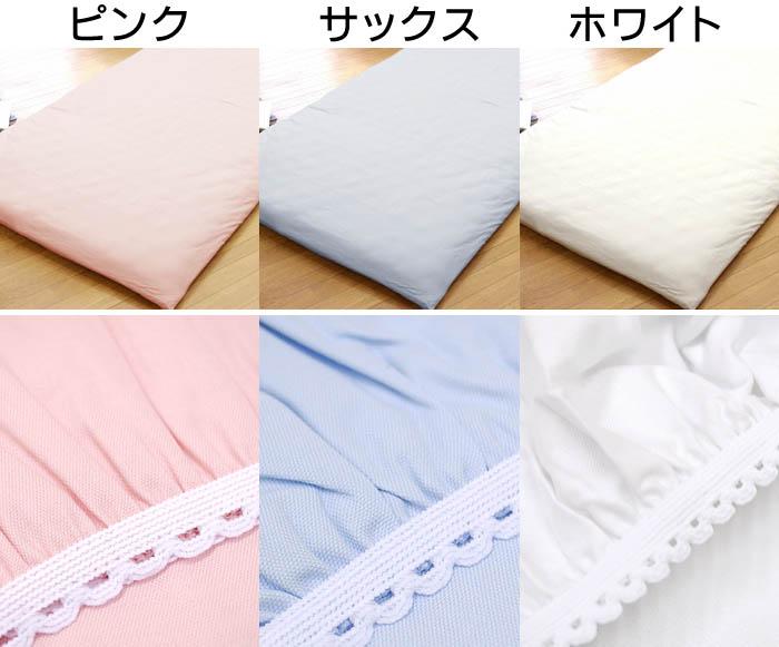 色はピンクかサックスかホワイト