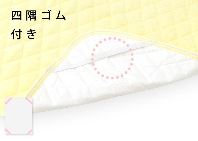 Kodawari Anminkan A Pad Kilt Pad Waterproofing Sheet 70