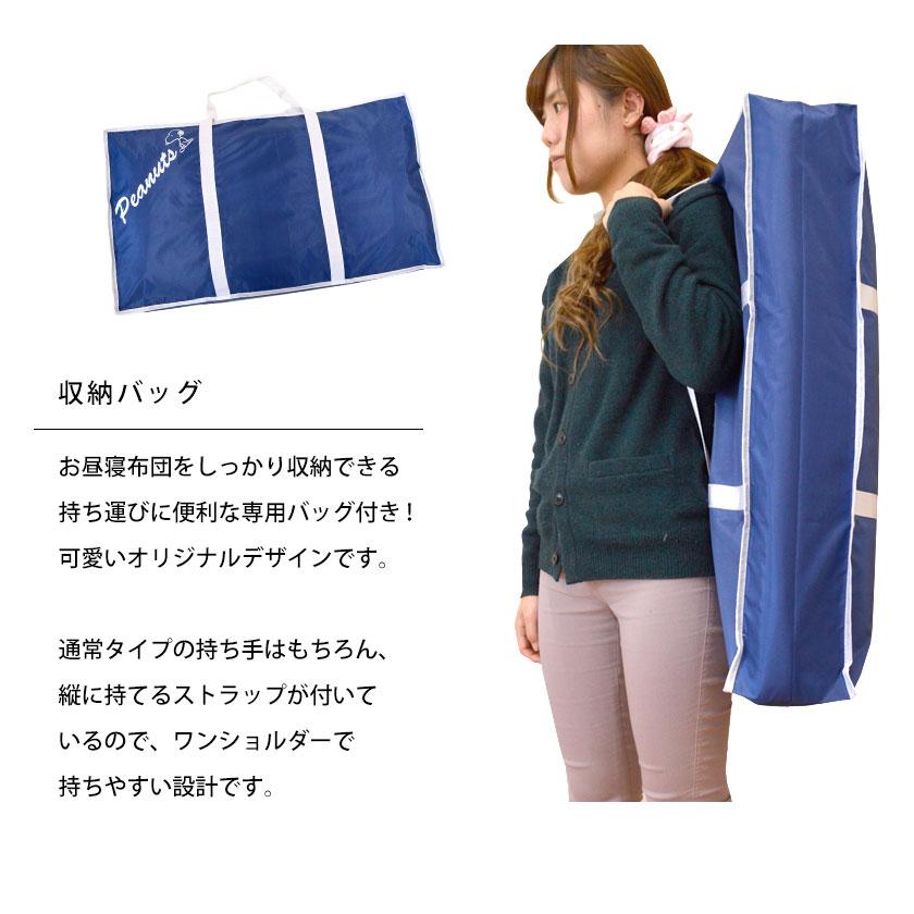 収納バッグは手提げと、ワンショルダーの2パターンで持てます