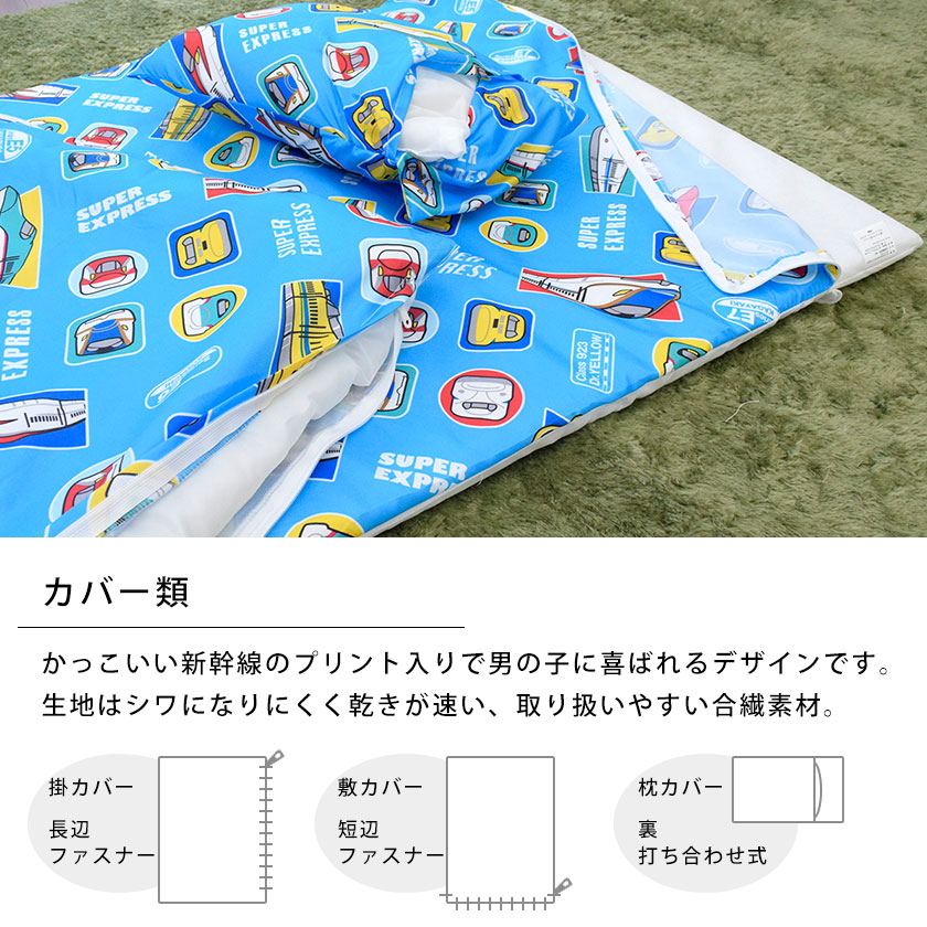 乾きが速くシワになりにくい取り扱いやすいカバー