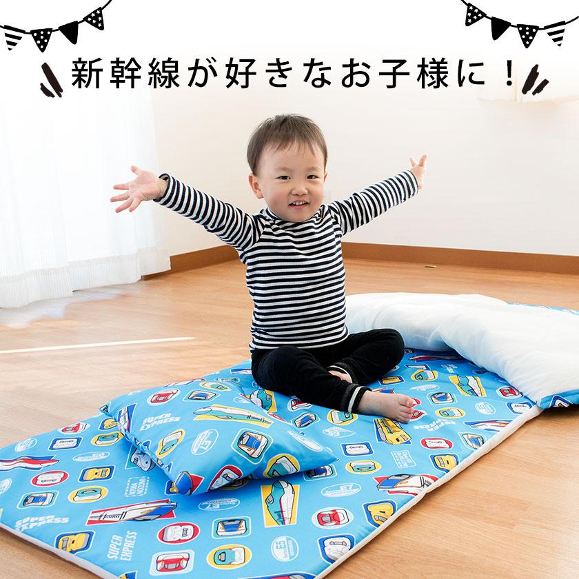 お昼寝布団セットJR新幹線デザイン
