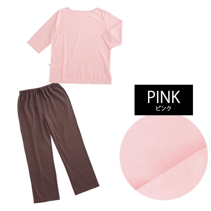 無地、サックス、ピンク