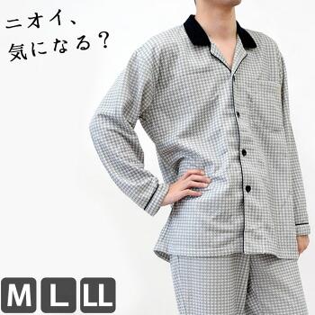 パジャマ メンズ M/L/LLサイズ 長袖・長ズボン あったかキルト 消臭抗菌 チェック柄