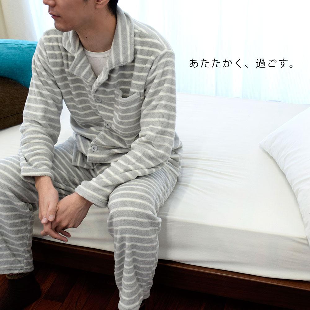 マイクロファイバー暖か冬用パジャマ