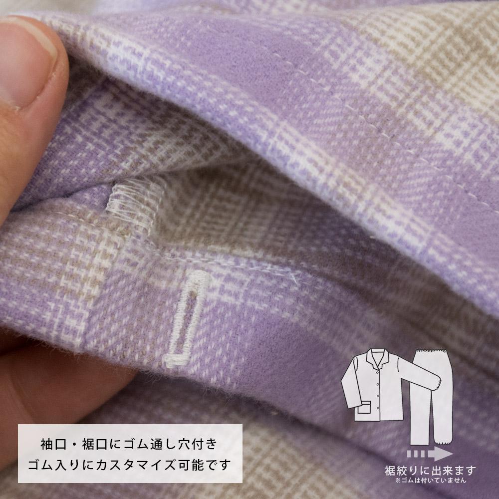 袖口・裾口にゴム通し穴付き