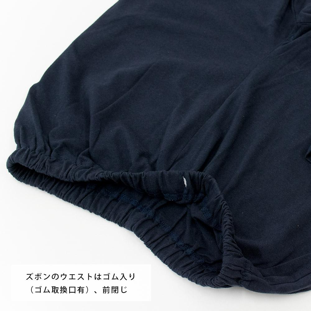 ズボンのウエストはゴム入り(ゴム取換口有り)、前閉じ