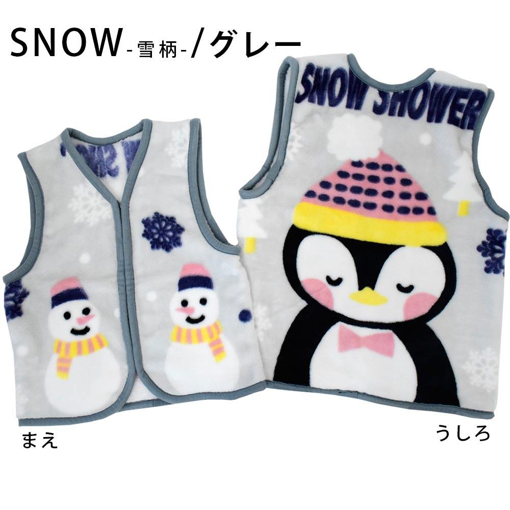 スノー雪ゆき/グレー