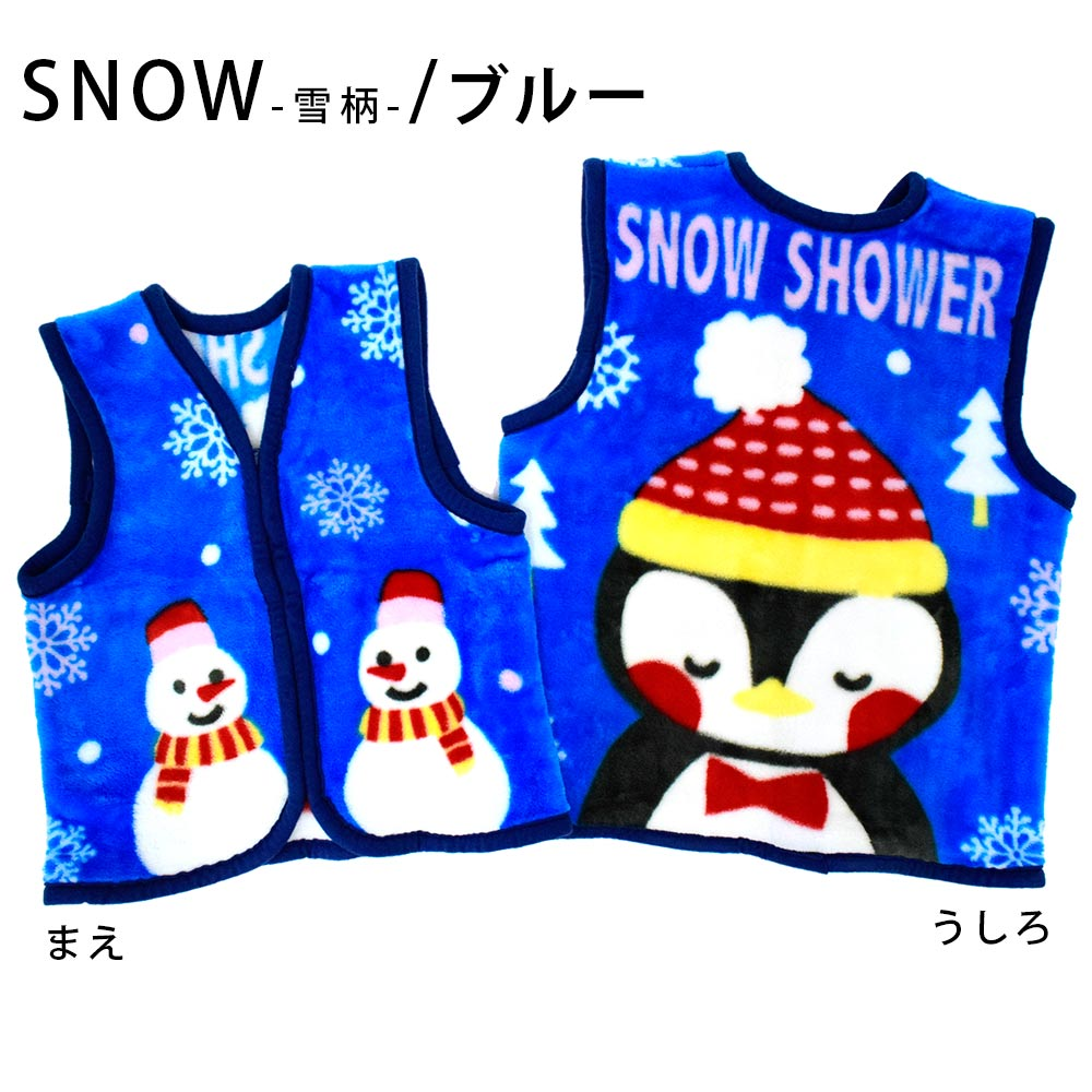 スノーSNOW/ブルー