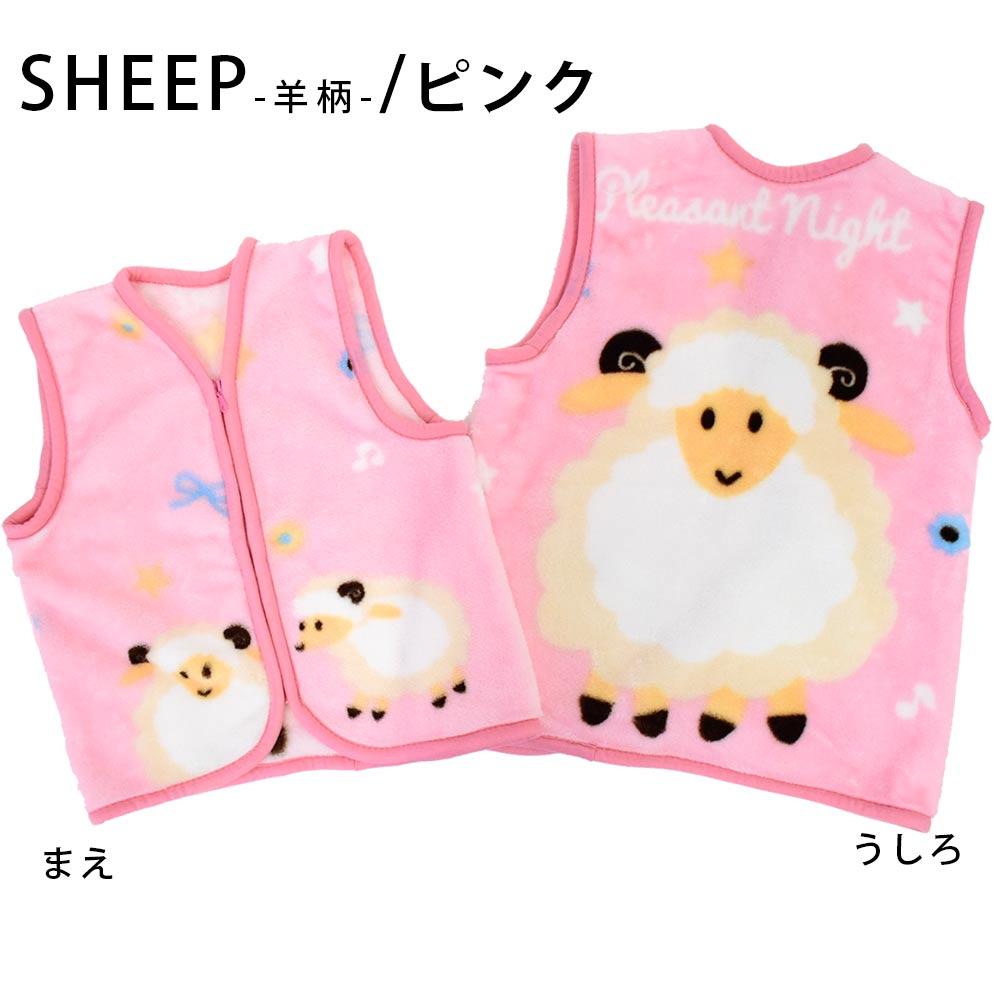 シープ羊ひつじ/ピンク