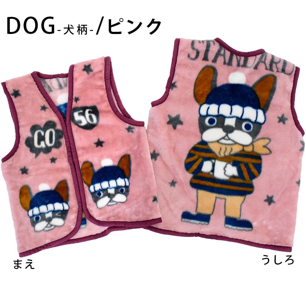 ドッグ犬いぬ/ピンク