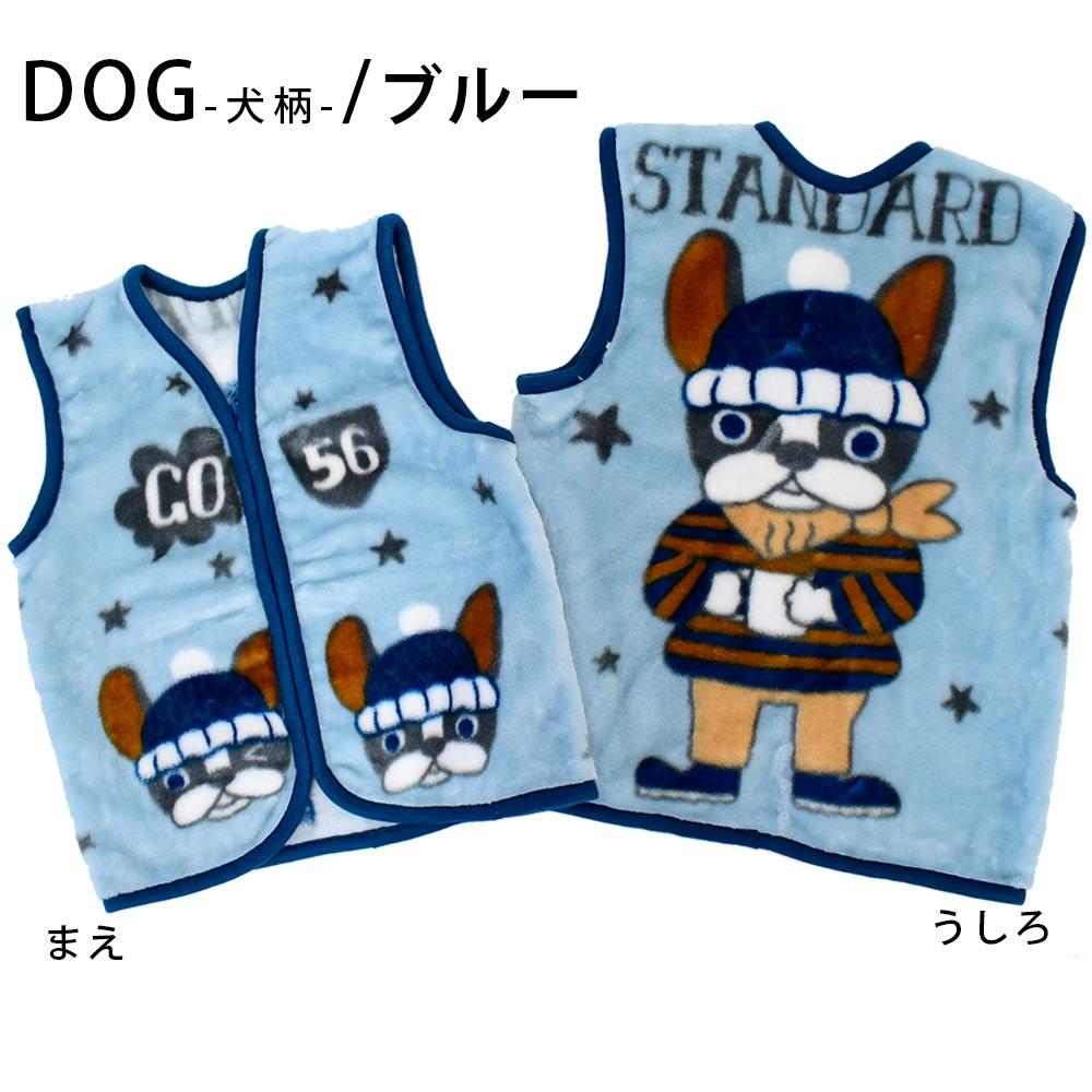 ドッグDOG/ブルー