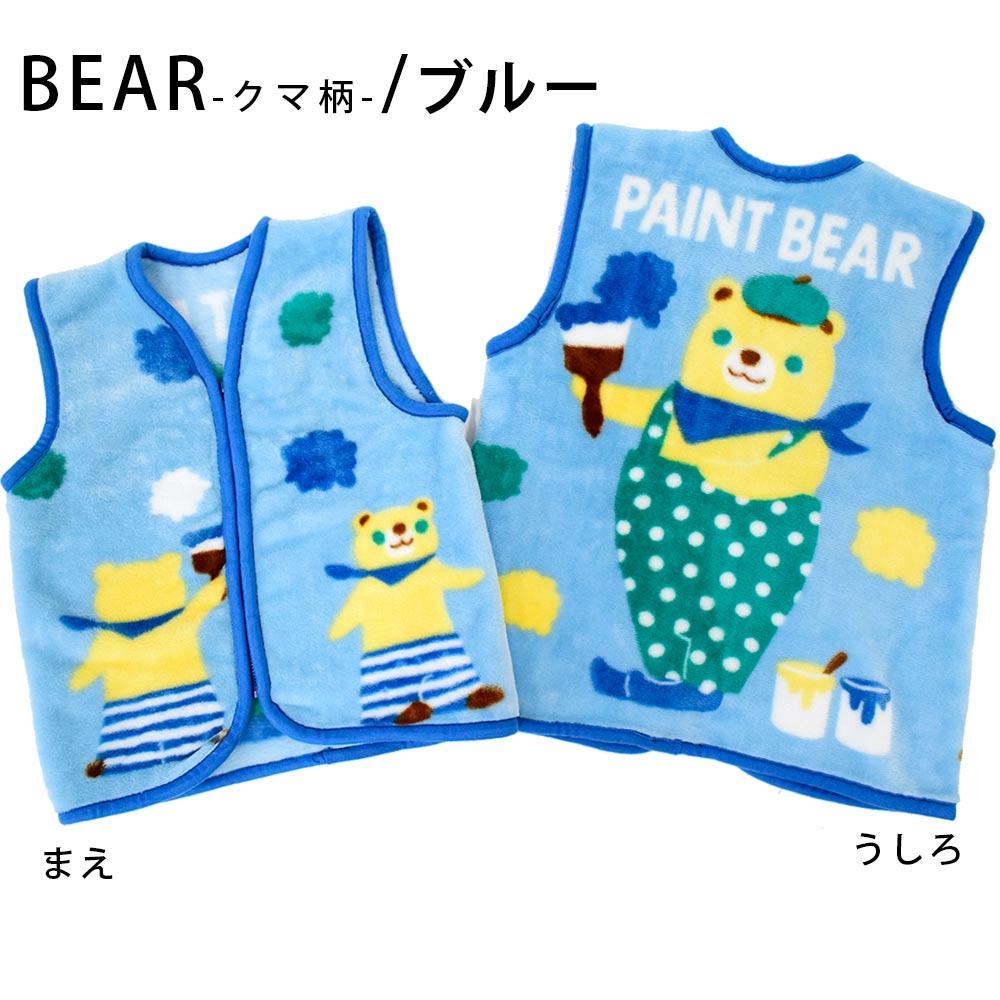 ベアー熊くま/ブルー