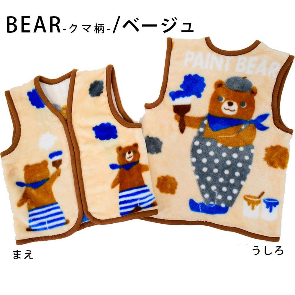 ベアーBEAR/ベージュ